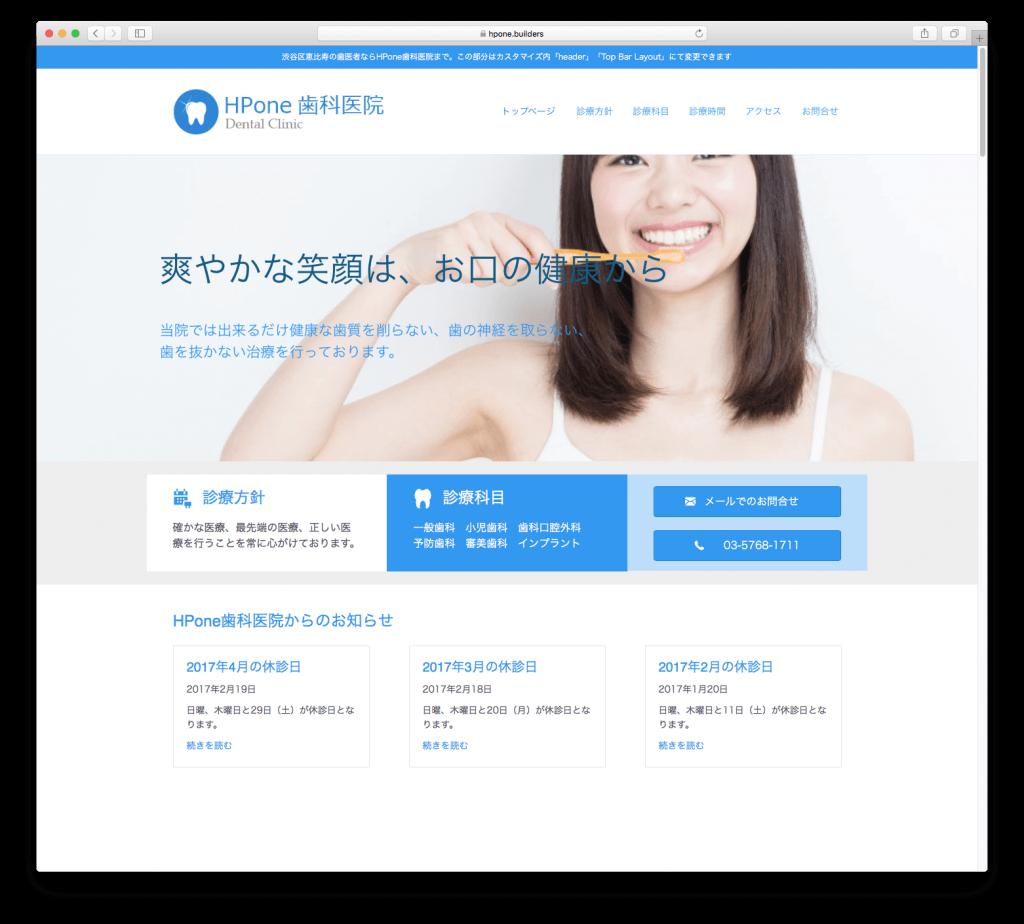 スクリーンショット 2017-05-05 15.51.30