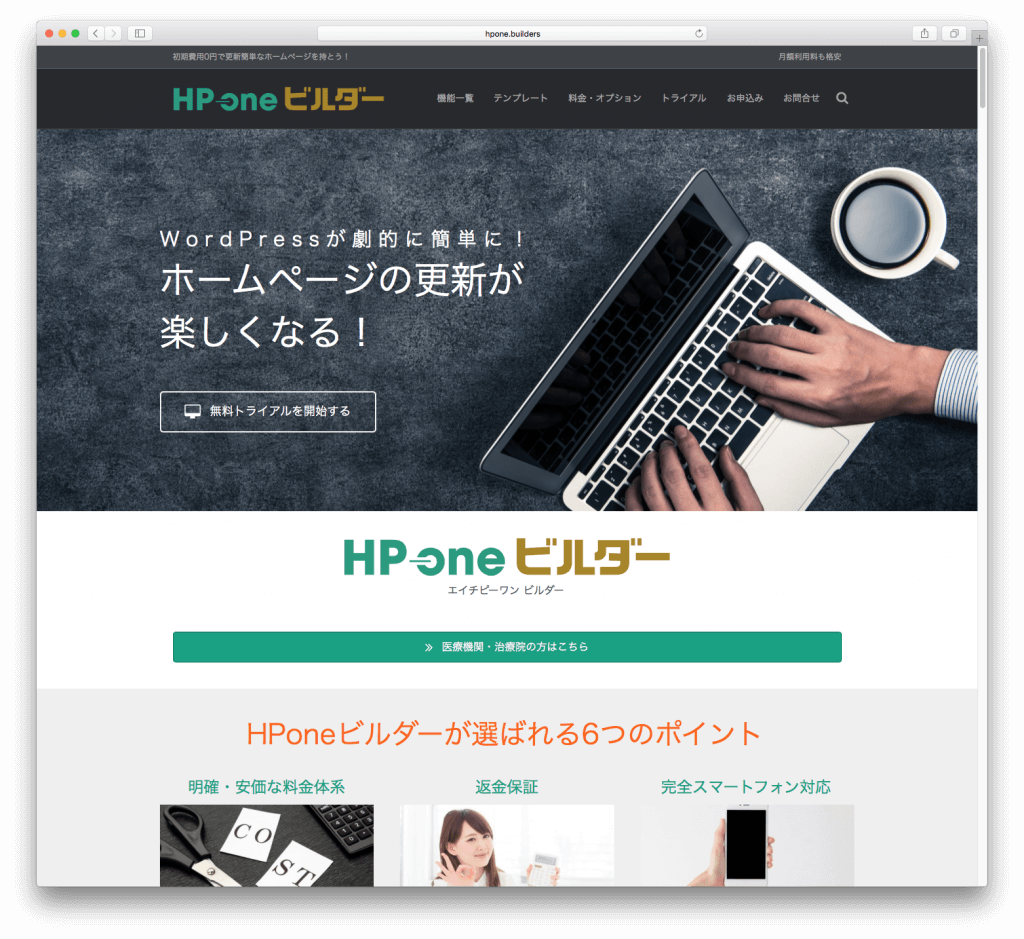 スクリーンショット 2017-05-12 0.22.06