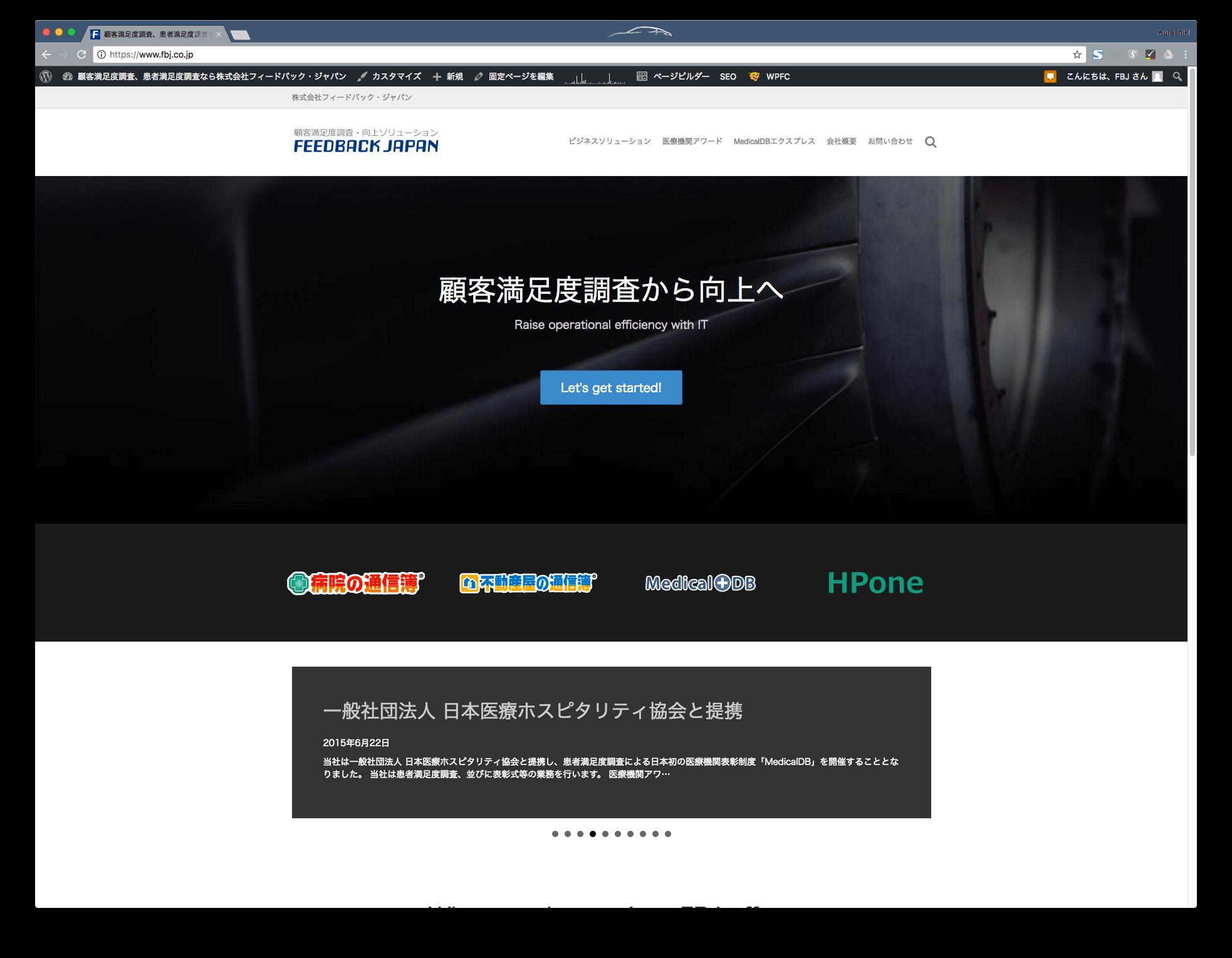 スクリーンショット 2017-03-15 0.04.43