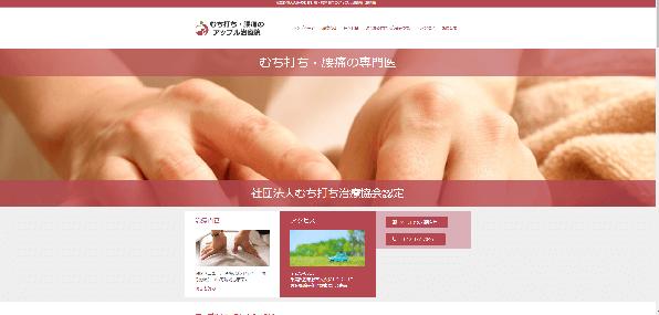 apple-7046
