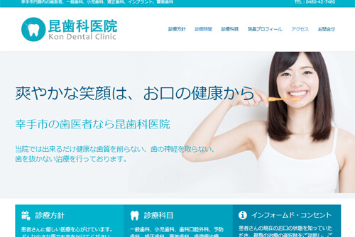 kon-dental